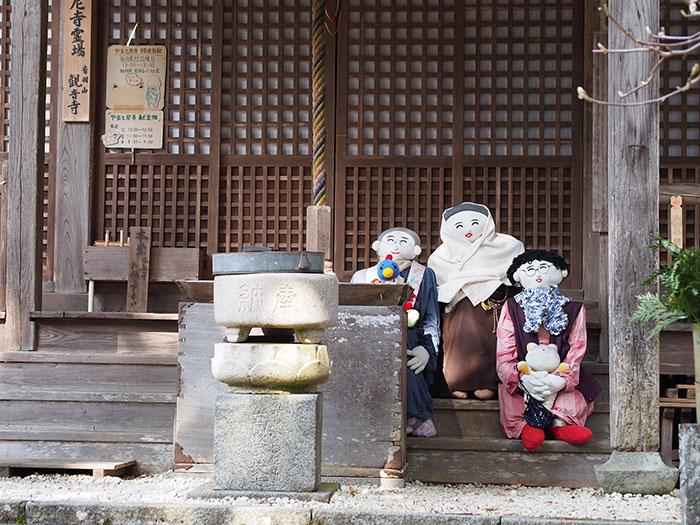 山 観音寺 音羽 やまと尼寺(奈良・音羽山観音寺)精進日記文月・ 万葉ハーブの贈りもの:NHK